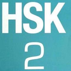 HSK Test Prep Courses