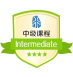 Mandarin Core Course (Daily Chinese Course)
