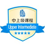 Mandarin Core Course – Upper Intermediate