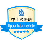 HSK5_Upper Intermediate Courses