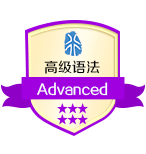 Advanced: HSK6