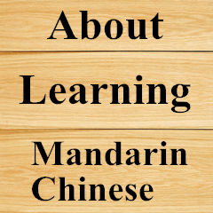 About Learning Mandarin Chinese