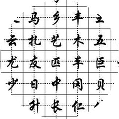 Chinese Courses for Adults