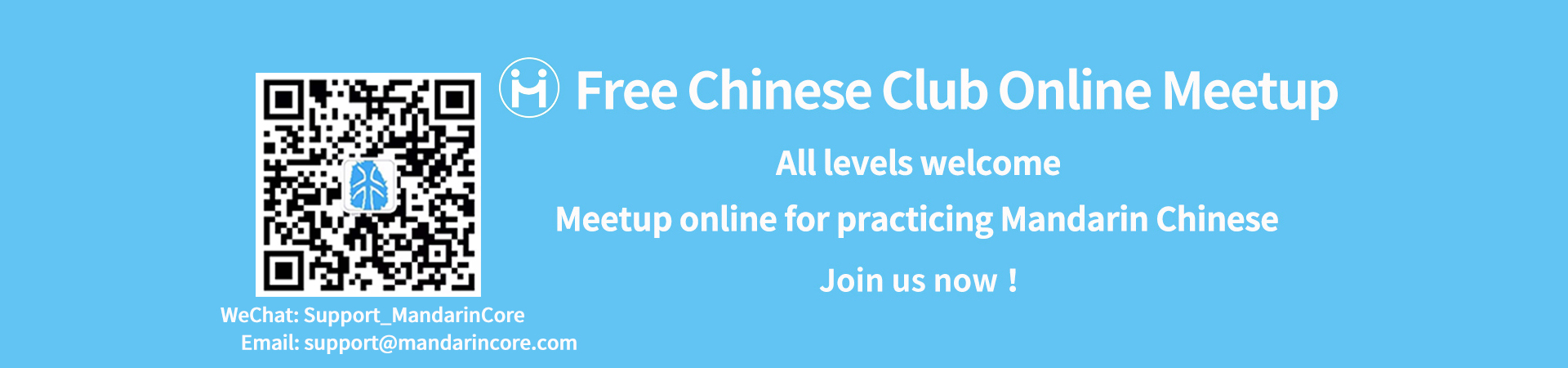 Free Chinese Club Online Meetup